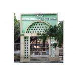 Gerbang Makam As Sayyid Jamaluddin Tungu Penetapan Sebagai Cagar Budaya
